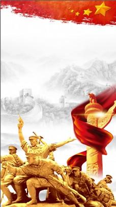 红色喜庆建党节背景