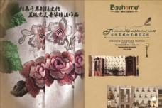画册折页宣传宣传册
