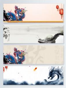 水墨中国风神兽龙古兽banner背景
