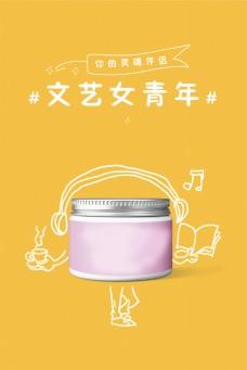 淘宝背景图banner