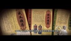 贵州茅台王茅华茅历史篇