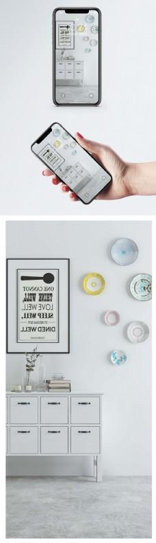 家具室内设计手机壁纸