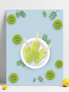 简约蓝色背景冰棒绿叶猕猴桃矢量插图