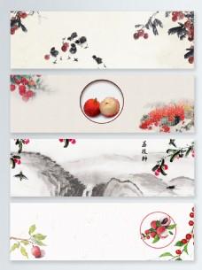 中国风水墨荔枝banner背景