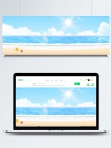 夏日海滩海报背景素材