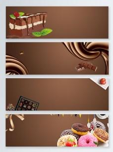 巧克力蛋糕棕色情人节背景