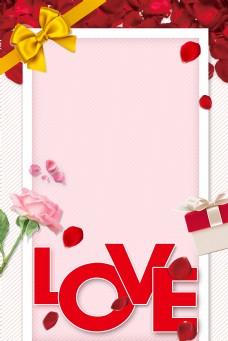 love字母七夕浪漫背景