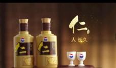 贵州茅台酱香酒仁酒视频广告