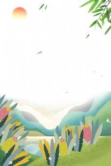 小清新手绘远山海报