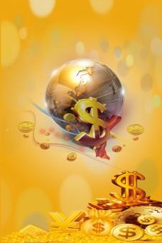 上传图片图标_金钱世界图片-金融图 钱财 金钱 头像,金融,金钱世界类