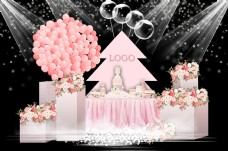 粉色甜美甜品区婚礼效果图