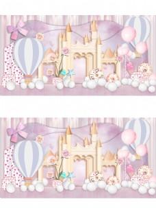 粉嫩马卡龙宝宝宴城堡水彩可爱甜美留影签到