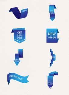 几何个性蓝色箭头促销标签