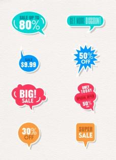 6款清新彩色对话框促销标签