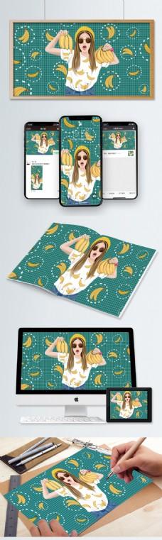 水果女孩系列之青春时尚而酷酷的香蕉女孩