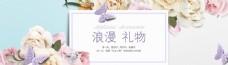 天猫七夕情人节手绘小清新海报