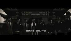 贵州茅台王茅华茅历史篇1915