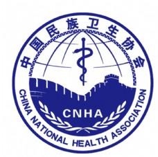 中国民族卫生协会logo