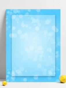 六边形天蓝色创意几何背景