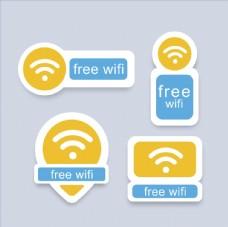 免费Wifi图标