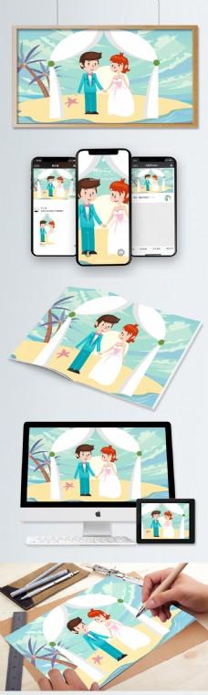 结婚婚礼恋爱卡通人物
