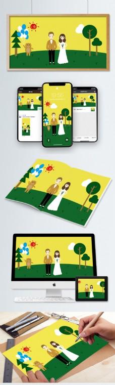 草地婚礼请柬插画