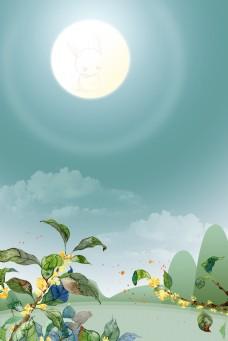 中秋手绘桂花明月卡通海报背景