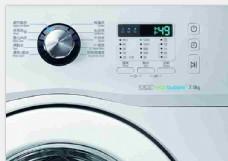 滚筒洗衣机仪表盘