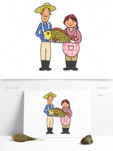 立秋秋收丰收农民渔民鱼卡通人物手绘