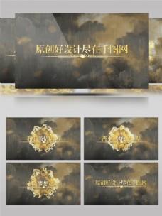 金色云层雨水企业文字宣传会声会影模板