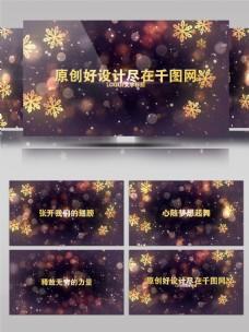 圣诞炫酷喜庆粒子飞舞文字宣传会声会影模板