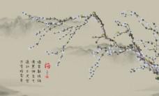 新中式意境山水水墨梅花背景墙