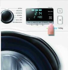 高端洗衣机仪表盘