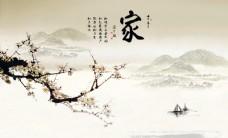 新中式水墨山水梅花山水背景墙