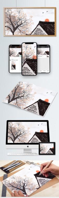 中国风秋收硕果徽派建筑手绘插画