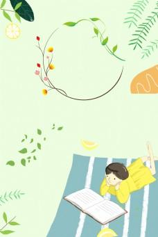 清新八月你好看书女孩慵懒背景