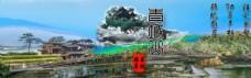 青城山 都江堰