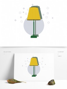 简约卡通家居家具图形元素台灯