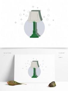 简约卡通家居家具图形元素灯具台灯