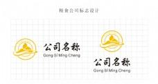 粮食公司logo设计