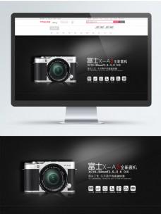 微单单反富士套机黑色简约商务立体数码相机