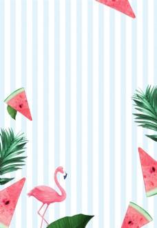 秋季上新蓝色条纹火烈鸟广告背景