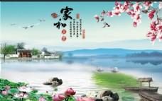 中式古风家和富贵装饰背景墙素材
