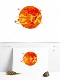 立秋字体设计枫叶素材