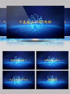 大气星空背景金色文字企业宣传会声会影模板
