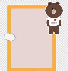 布朗熊相框