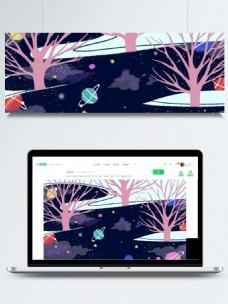 创意树林太空晚安背景模板