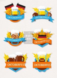 啤酒节元素图标设计元素