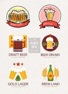啤酒节元素图标设计素材