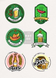 创意手绘啤酒节元素图标
